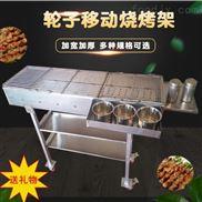 100-木炭烧烤炉 可折叠烧烤架 户外炭烤炉加厚
