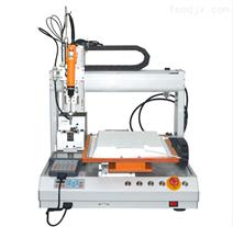 瑞德鑫面板灯自动拧螺丝机RX-II耐落螺丝