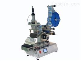 YSJX-616B半自动塑胶壳贴标机