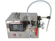 单头磁力泵液体灌装机