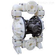 進口塑料氣動隔膜泵(歐美品牌)美國KHK