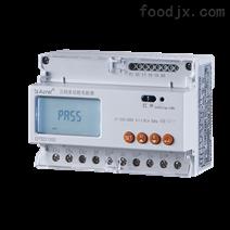 安科瑞导轨安装电子式电能表电流互感器电表