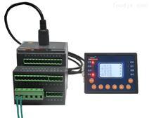 安科瑞智能电动机保护器电机过电压过流保护