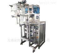 QY-800-背封白砂糖等颗粒物药品包装机