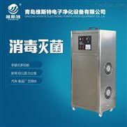 空调外置式臭氧发生器