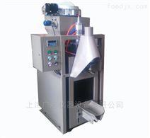 气动砂浆包装机 气吹式砂浆打包机 德国品质