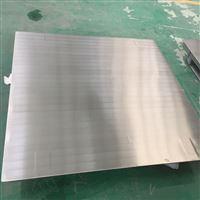 1.2X1.5米不锈钢磅称 药厂2吨防腐蚀地磅