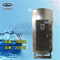 NP1000-25容积1吨功率25000瓦储水式电热水器