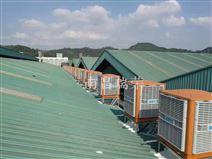 環??照{工業冷風機給工廠帶來舒適的環境