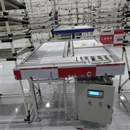 河南地區優耐德科技提供無動力輸送機