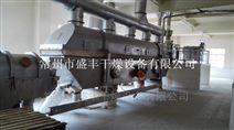复合肥流化床干燥机