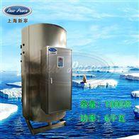 NP1000-6容量1000升功率6000瓦新宁电热水器