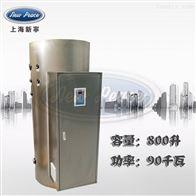 NP800-90中央热水器容量800L功率90000w热水炉