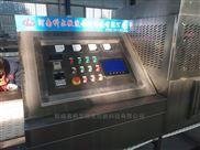 机械设备 碳酸钡微波干燥 粉体烘干机