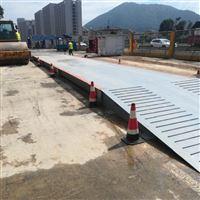 青浦60T电子地磅厂家 80吨汽车过磅秤