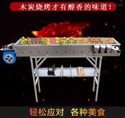 木炭烤串是多高温度 烧烤架木炭跟肉距离