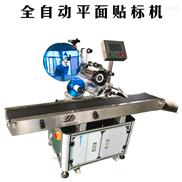 领越LY-305全自动平面贴标机纸不干胶