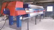 板框式污泥压滤机 污泥脱水机选询鲁派尔