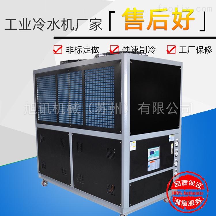 郑州自循环风冷式低温冷水机厂家