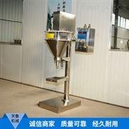 吕梁粉末定量灌装机大剂量产品包装机面粉灌装机