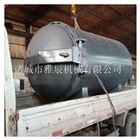 電加熱襯膠硫化罐