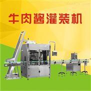 牛肉醬灌裝機廠家  重慶市義本包裝設備