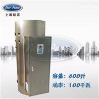 NP600-100容积式热水器容量600L功率100000w热水炉