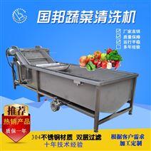 小型蔬菜清洗機多少錢