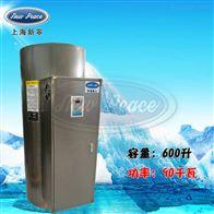 NP600-90商用热水器容量600L功率90000w热水炉