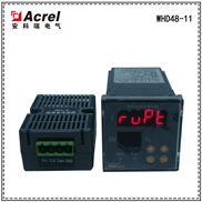 安科瑞WHD48-11温湿度控制器 智能调节