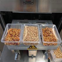 蜂蜜花生米塑料盒装真空包装机