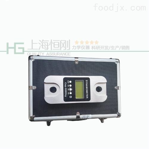 供应5吨 6吨 8吨无线数字推拉力计带USB接口