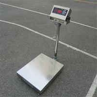 安徽60公斤工业防水计重台秤