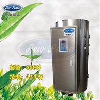 NP600-45容量600升功率45000瓦大容量电热水器