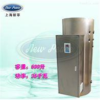 NP600-36容量600升功率36000瓦不锈钢电热水器
