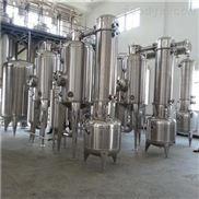 加工定做不銹鋼單效濃縮器 單效外循環蒸發器 報價