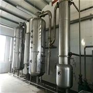 加工定做氯化鈣雙效降膜蒸發濃縮器 報價