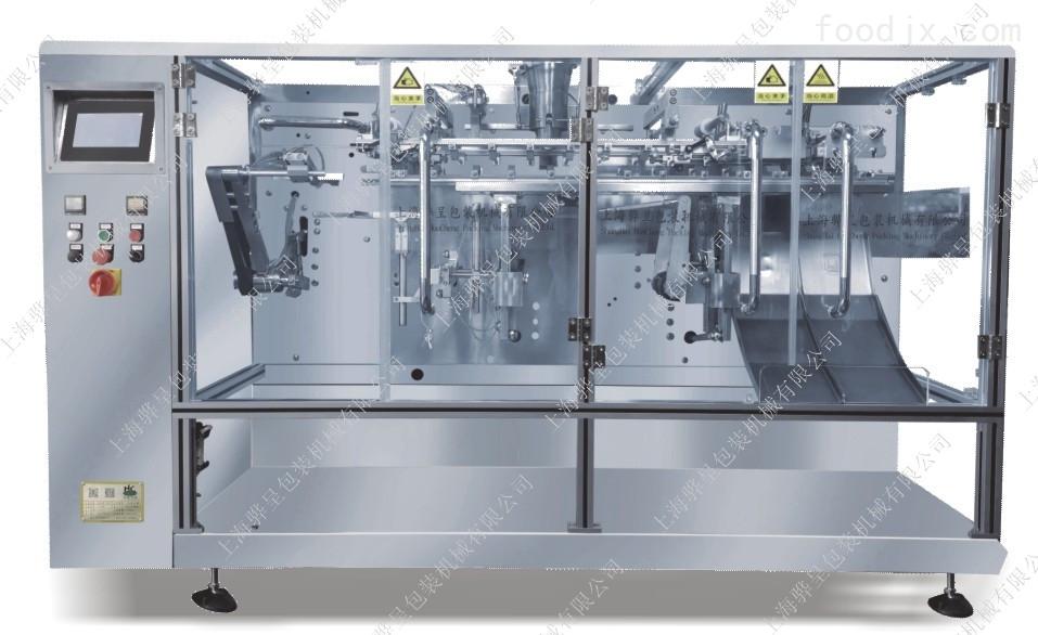 洗衣液包装机供应