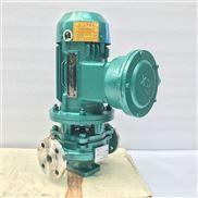 耐腐蚀防爆管道泵GDFB25-125A防爆工业泵