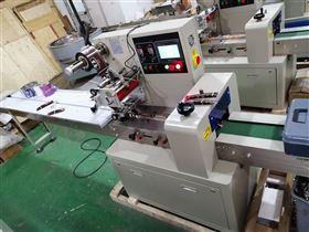 QD-250云南特产玫瑰鲜花饼枕式包装机