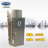 NP600-10容量600升功率10000瓦贮水式电热水器