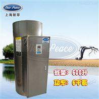 NP600-6容量600升功率6000瓦新宁电热水器