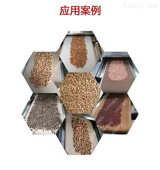 濟南微波設備廠家五谷雜糧熟化設備