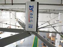 廠房通風降溫設備工業大風扇解決廠房高溫