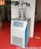 真空冷冻干燥机0.08m²