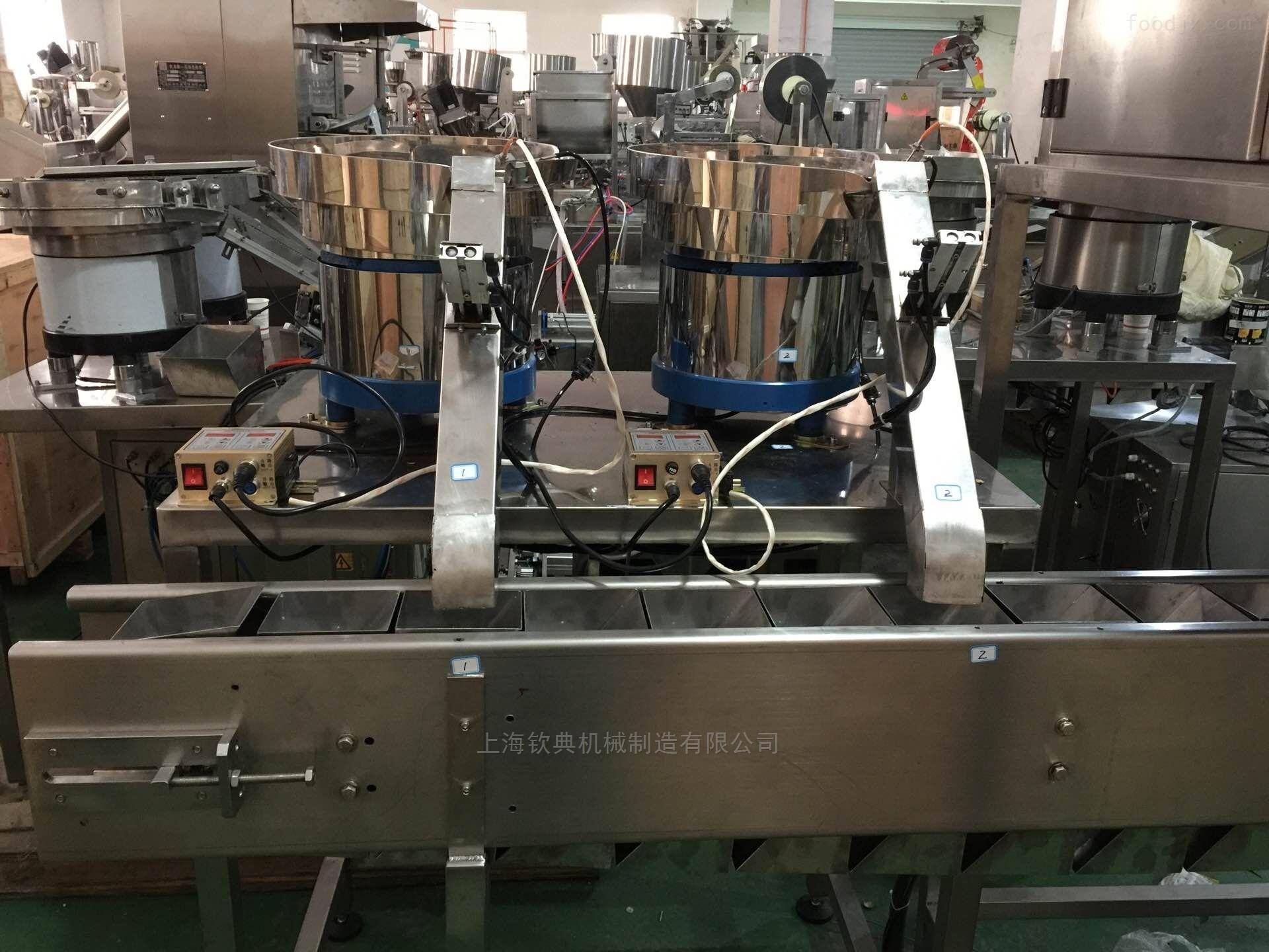 QD-60DS电子秤称重五宝茶包装机