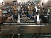 QD-60DS電子秤稱重五寶茶包裝機