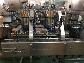 QD-60DSQD-60DS电子秤称重五宝茶包装机