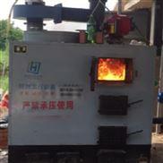 养殖供暖燃煤锅炉报价