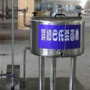酸奶生产线,牧场牛奶杀菌设备,杀菌机